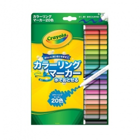 Washable Super Tips Fine Line Markers 20 カラーリングマーカー 20色