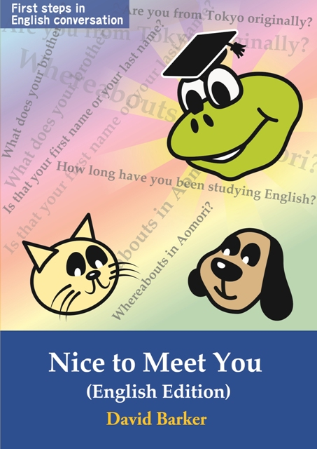Nice to Meet You (英語版)