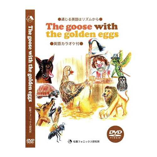 The Goose with the Golden Eggs DVD