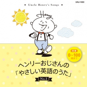 Uncle Henry's Songs CD No.1 Special Price