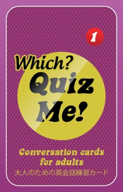 Quiz Me! Which?  Themed Conversation Cards - Pack 1