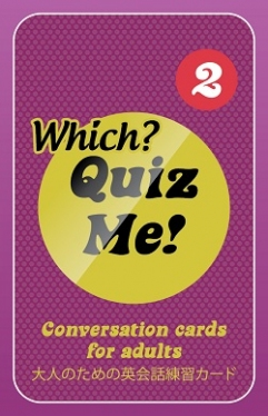 Quiz Me! Which?  Themed Conversation Cards - Pack 2