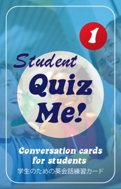 Quiz Me! Conversation Cards for Student - Pack 1