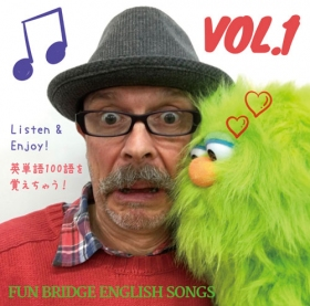 Fun Bridge English Songs Vol.1