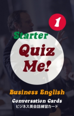 Quiz Me! Business English Conversation Cards - Starter, Pack 1 (Latest Edition)