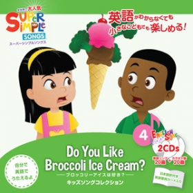 Super Simple Songs CD - Kids Song Collection - Do You Like Broccoli Ice Cream?