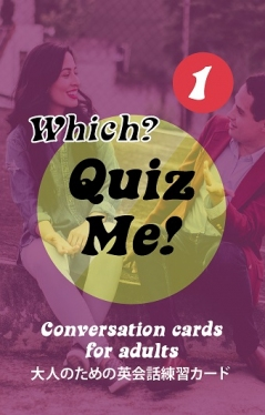Quiz Me! Which?  Themed Conversation Cards - Pack 1 (Latest Edition)