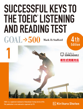 Successful Keys to the TOEIC Listening and Reading Test 1 (4th Edition)