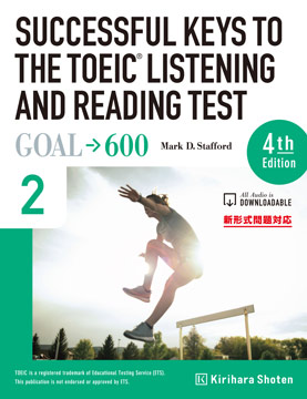 Successful Keys to the TOEIC Listening and Reading Test 2 (4th Edition)