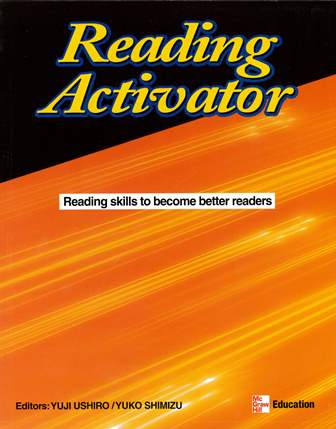 Reading Activator