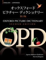 The Oxford Picture Dictionary 2nd Edition English-Japanese Edition