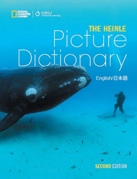 The Heinle Picture Dictionary 2nd Edition Picture Dictionary Japanese Bilingual Edition