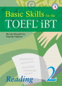 Basic Skills for the TOEFL iBT Student's Book 2 Reading