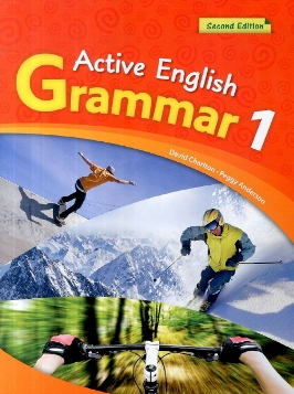 Active English Grammar Second Edition 1