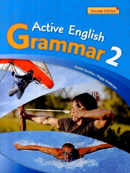 Active English Grammar Second Edition 2