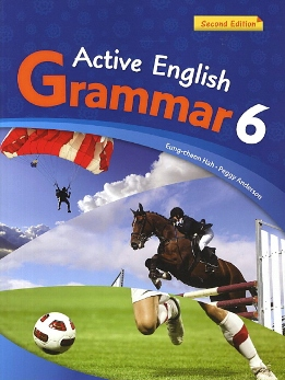 Active English Grammar Second Edition 6