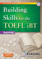 Skills for the TOEFL iBT Second Edition