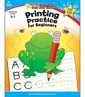 Printing Practice For Beginers K-1 Home Workbooks (Gold Star Edition)