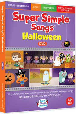 Super Simple Songs - Halloween DVD