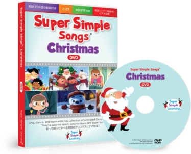 Super Simple Songs - Christmas DVD
