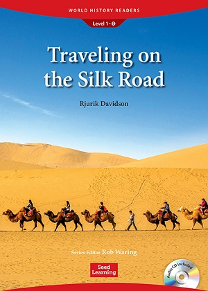 World History Readers 1-5:Traveling on the Silk Road with Audio CD