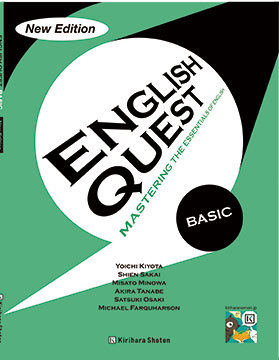 English Quest Basic New Edition