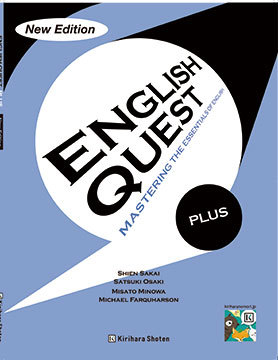 English Quest Plus New Edition