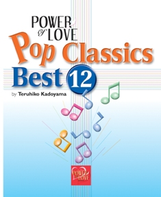 Power of Love ―Pop Classics Best 12