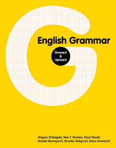 English Grammar: Onward & Upward Studentbook