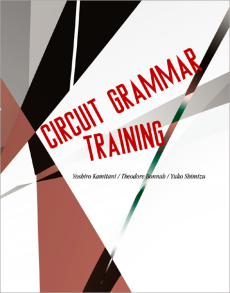 Circuit Grammar Training Text