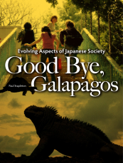 Good Bye Galapagos