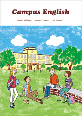 Campus English Student Book with Audio CD
