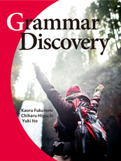 Grammar Discovery Student Book with Audio CD