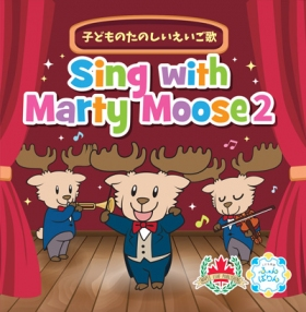 Sing with Marty Moose CD 2