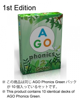 AGO Phonics Green (1st Edition Level 2) Set of 10 [AGO Card Game]