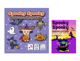 Spooky Spooky Halloween Songs for Kids Enhanced CD, Spooky Spooky Halloween (Card Game) Set (2 Items Set)