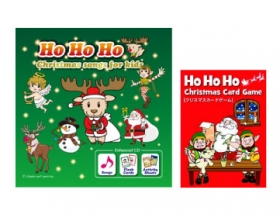 Ho Ho Ho - Christmas Songs for Kids Enhanced CD, Ho Ho Ho Christmas (Card Game) Set (2 Items Set)
