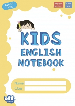 Kids English Notebooks by ELF Learning Starter - Yellow