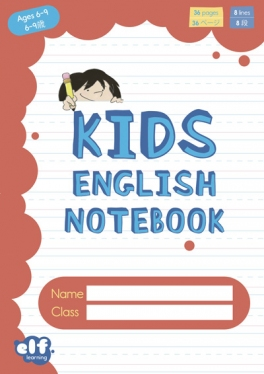 Kids English Notebooks by ELF Learning Level 1 - Red