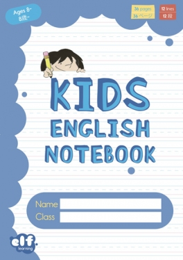 Kids English Notebooks by ELF Learning Level 2 - Blue