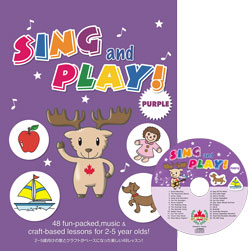 Sing and Play Purple Craft Book (with CD)