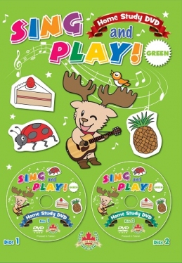 Sing and Play Green Home Study DVD sets
