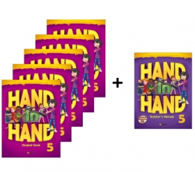 Hand in Hand 5 Student Book 5 Books set + Free Teacher's Manual