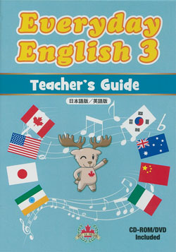 Everyday English 3 Teacher's Guide CD-ROM and DVD (英語版/日本語版)