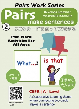 Pairs Make Sentences pack 2
