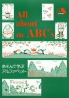 All about the ABC's