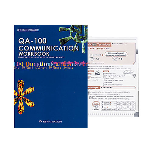 QA-100 Communication Workbook