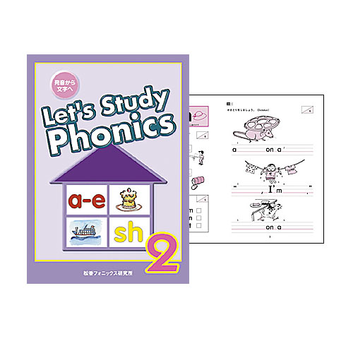 Let's Study Phonics Student Book 2