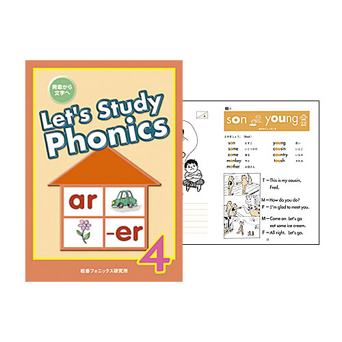 Let's Study Phonics Student Book 4