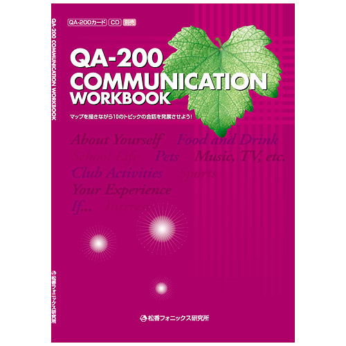 QA-200 Communication Workbook